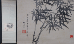 Bamboo scroll Sumi-e 1900s