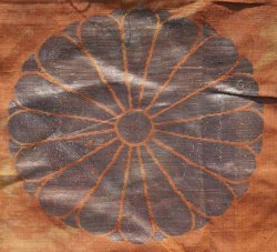 Antique Buddhist vestment 1800