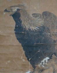 Antique eagle Washi 1700s