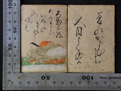 Antique Karuta 1800s