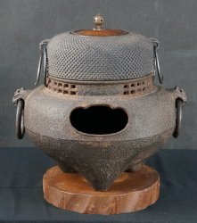 Chagama 1900s iron kettle