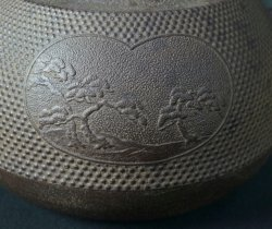 Chagama sand cast kettle 1970