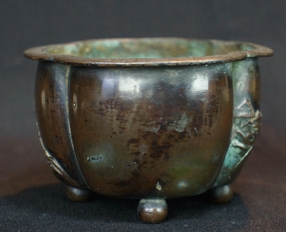 Antique japanese bronze vase suiban for ikebana flower art 1800s materials bronze reviewsmspy