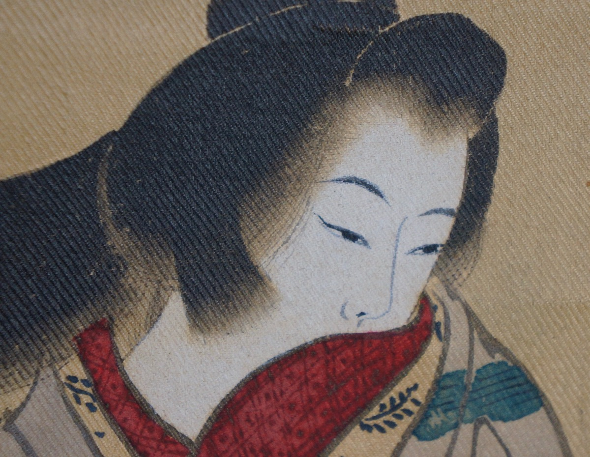 the art of a geisha essay Essays research papers - memoirs of a geisha essay the magnificent style of dress that a geisha wears is an important tool within her practice of art the geisha.