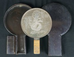 Kagami Mirror craft 1880s