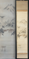Landscape scroll Kakejiku 1890s