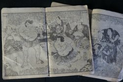Manga antique 1800s