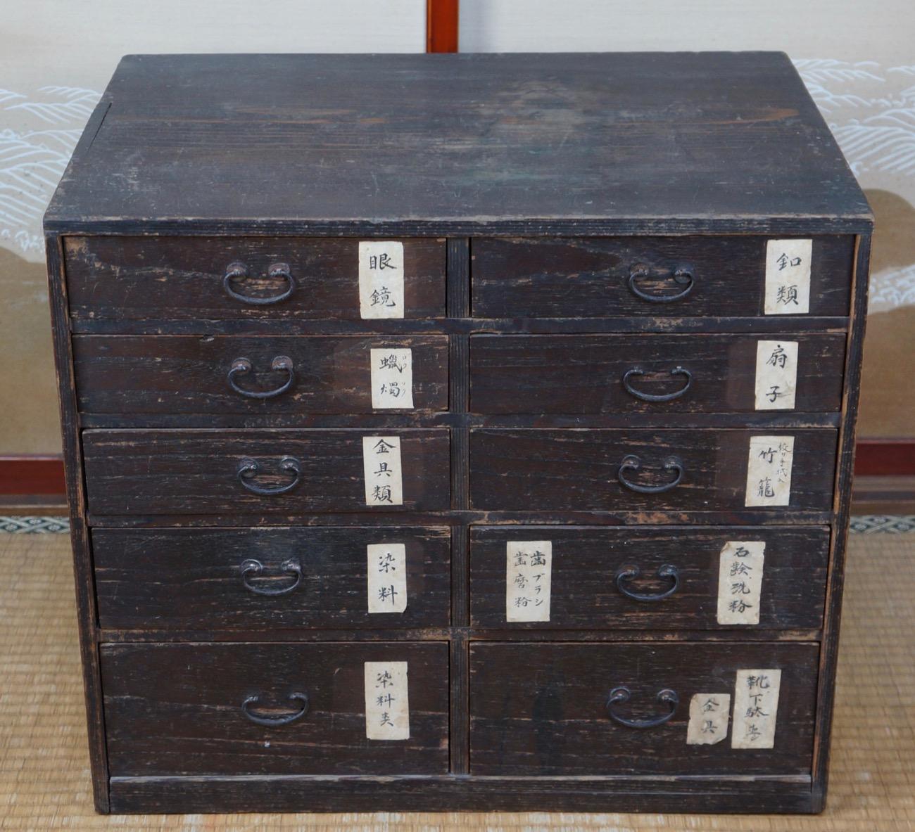 Muebles Antiguos kusuridansu japonés 1800s Interior Japón armario de ...