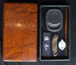Suzuri Zen writing box 1930s