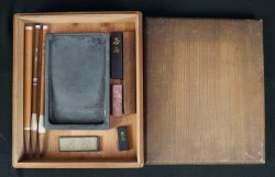 Suzuribako Zen writing box 1900